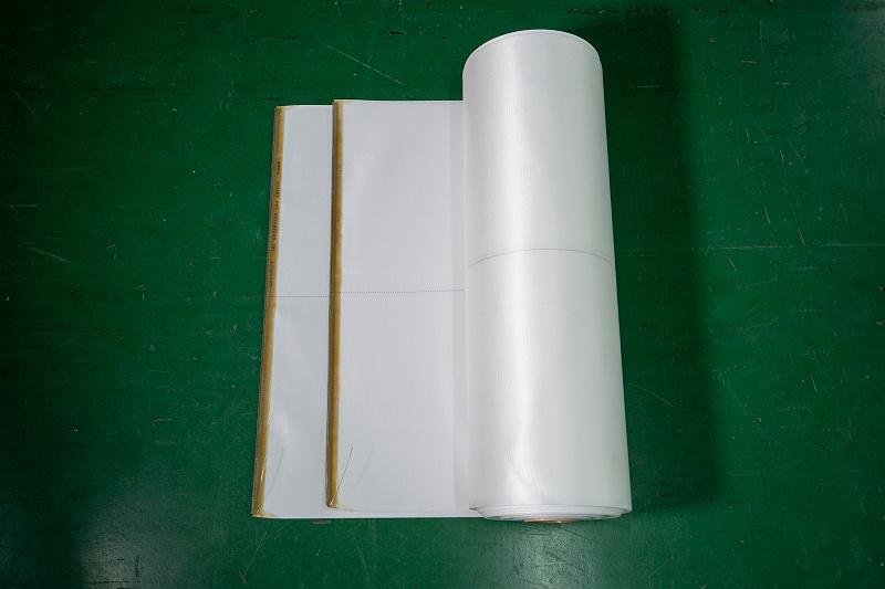 博联水平带式真空过滤机滤带