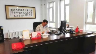 【博联】董事长薛晓彤先生与世界知名矿业集团签署长期战略合作协议
