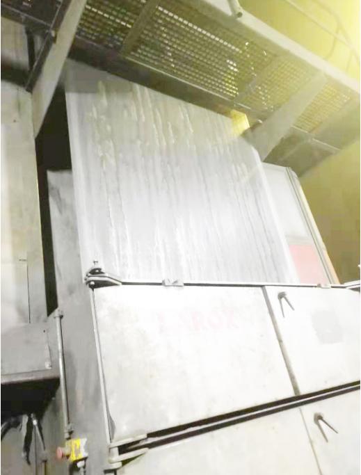 博联立式压滤布在镍矿中的应用