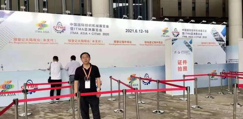 博联专家团队参加第七届中国国际纺织机械展览会